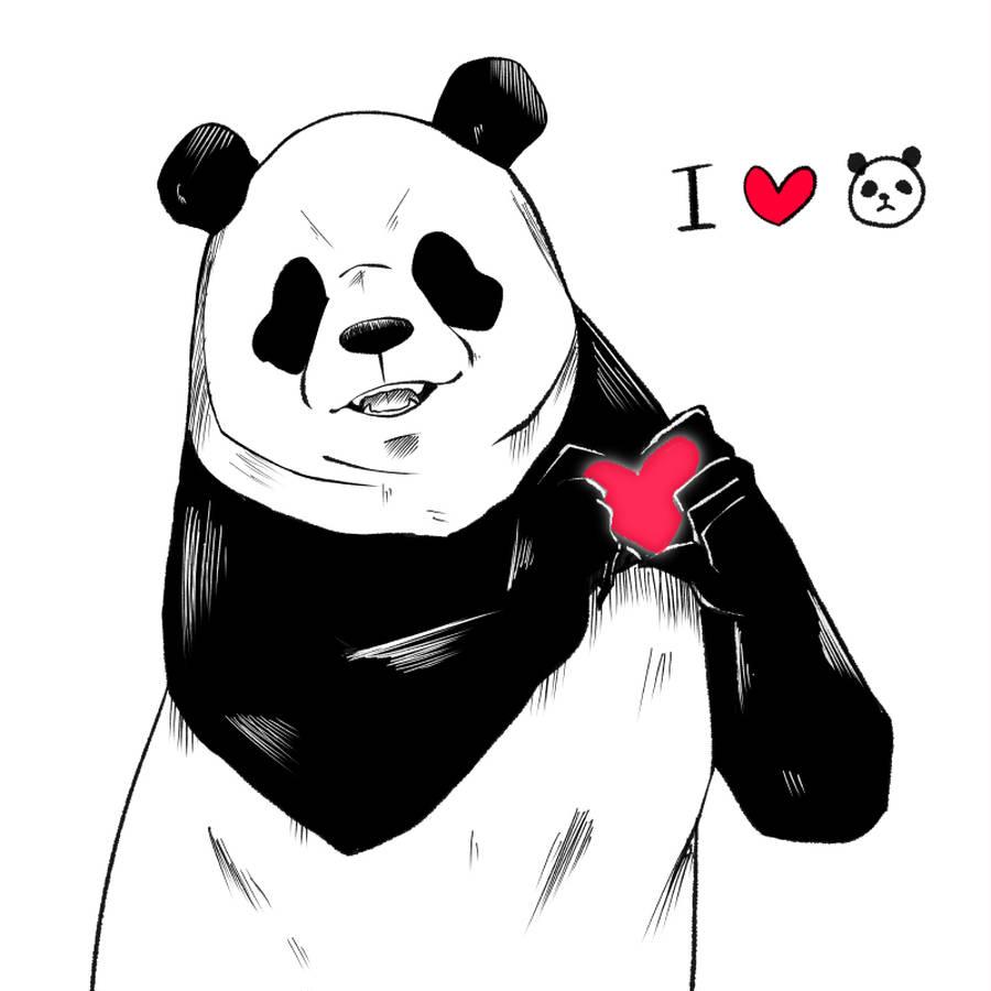 先輩 パンダ
